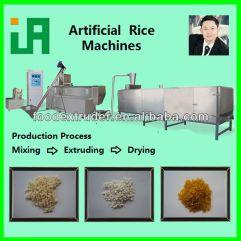 ISO_double_steel_synthetic_rice_equipment (1)