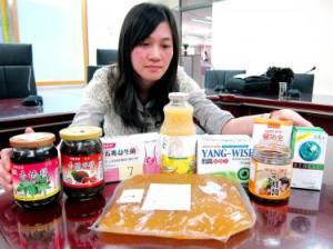 Produk Pangan taiwan yang ditarik karena tercemar DOP